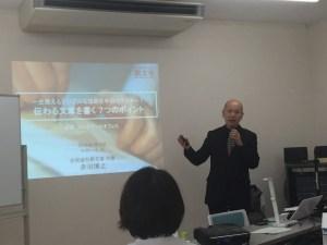 IMG_1453赤羽先生