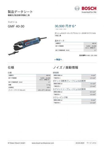 GMF 40-30 001