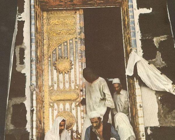 porte-kaaba-