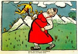 """Kasimir Malevich - Luboks patrióticos"""" (1914) - """"El austriaco iba a dárselas de Radziwill y la campesina lo ensartó con su horca"""""""