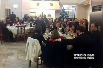 Χριστουγεννιάτικο δείπνο ιερατικών οικογενειών