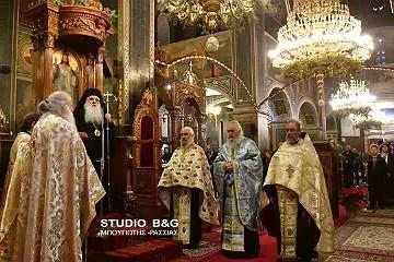 Ο Εσπερινός των Χριστουγέννων στον Ι.Ν του Αγίου Πέτρου Άργους
