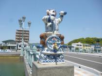 縁起橋(相生橋)