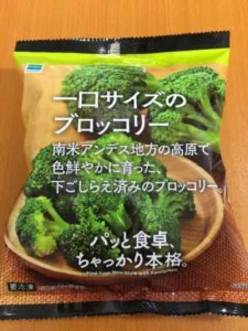 コンビニダイエットメニュー「ファミマ編」お腹いっぱい食べても痩せるメニューとは