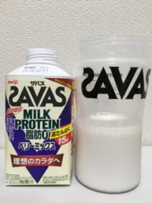 Savas-milk-protein-berry-mix