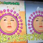 matsuko-egg-sand