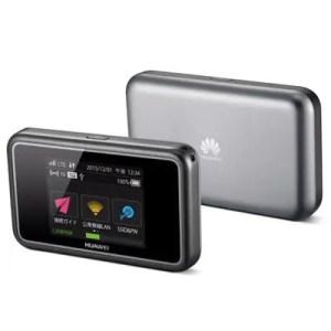 モバイルWi-Fiはレンタルがオススメ【月額3480円で解約金なし】
