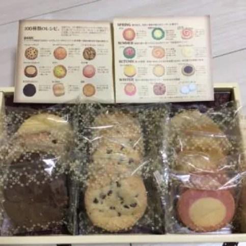 ステラおばさんのクッキーはまずい?甘いもの嫌いが食べてみた結果。