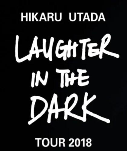 宇多田ヒカル ライブツアーがスカパーで放送決定!セトリを公開!