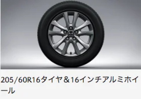 MAZDA3の1番安い15Sを全力で推してみる【MTあり】