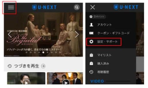 サマーウォーズ無料視聴方法はユーネクストにお試し加入【違法なし】