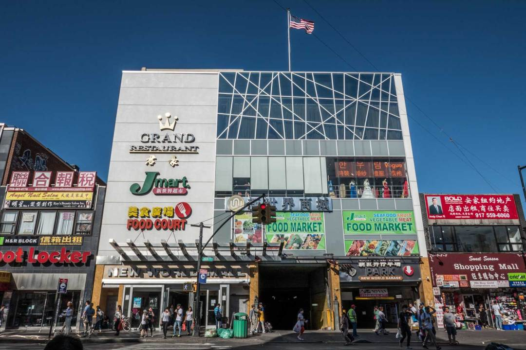 New-World-Mall-Flushing-Queens-NYC-1600x1067