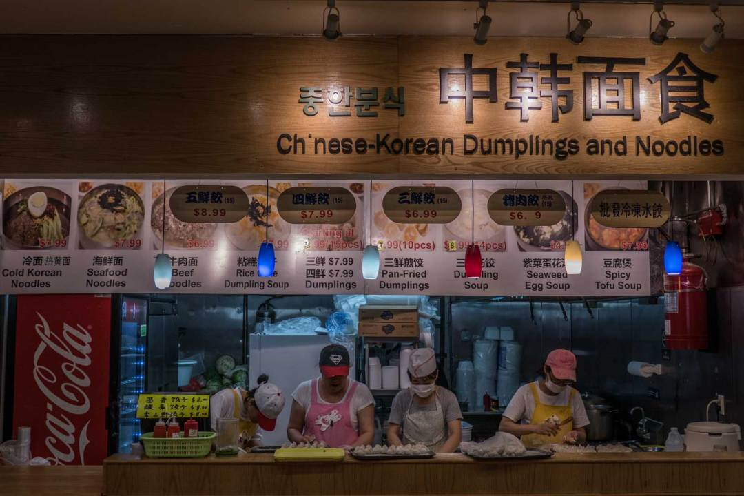 New-World-Mall-Food-Court-Flushing-Queens-NYC-Chinese-Korean-Dumplings-Noodles-1600x1067