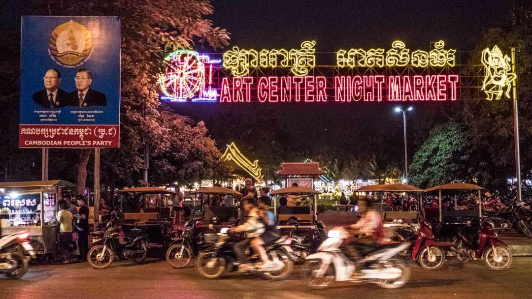 Siem-Reap-Art-Center-Night-Market-web-1600x900
