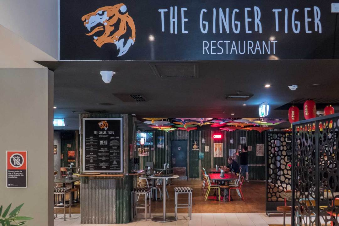 entrance-at-The-Ginger-Tiger-Parramatta-Sydney-1600x1067