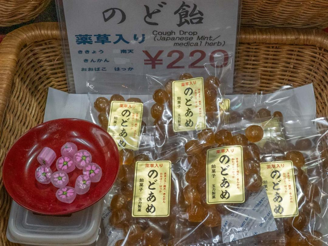Japanese cough drops at Tamariki Seika in Kawagoe
