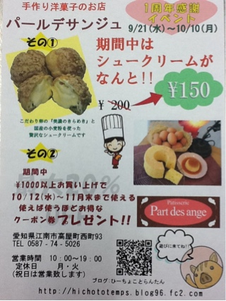 Iphone_20110922121037