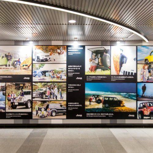2015年Jeepオーナーフォトコンテスト|全国6都市の駅貼りポスターに掲載スタート!...