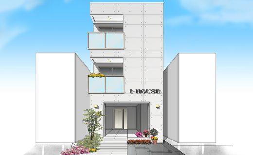 鉄筋コンクリート打ち放しワンルームデザイナーズ賃貸マンションの新築設計、デザインの完成予想図