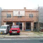 店舗(接骨院)付き住宅の工事中の外観