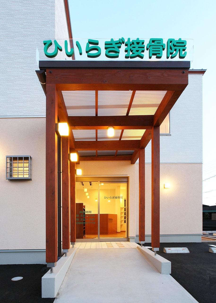 一宮市で設計した店舗(接骨院)併用住宅のスロープ