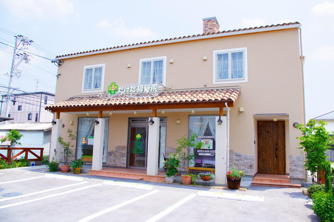 かわいい接骨院付き住宅の設計、店舗デザイン