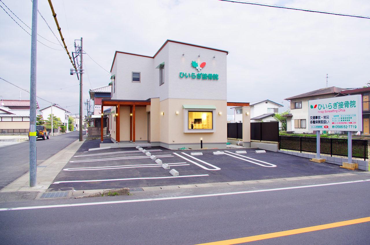 設計した店舗(接骨院)併用住宅ひいらぎ接骨院の外観