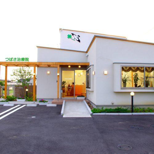 治療院付き住宅の新築設計、デザインをしたつばさ治療院の外観