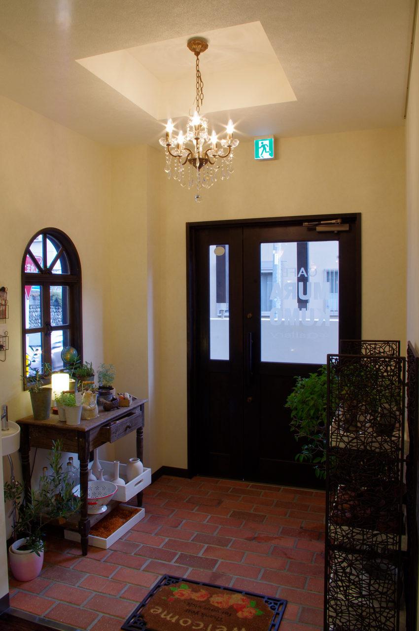 設計、店舗デザインしたカフェとギャラリーの入り口|名古屋市