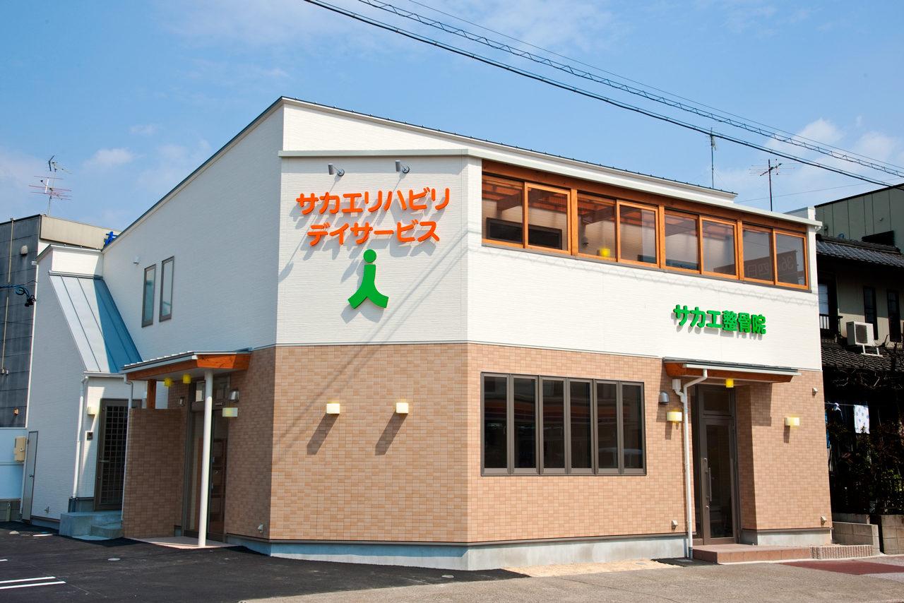 リハビリデイサービス併設整骨院の新築設計、デザイン|名古屋市中川区