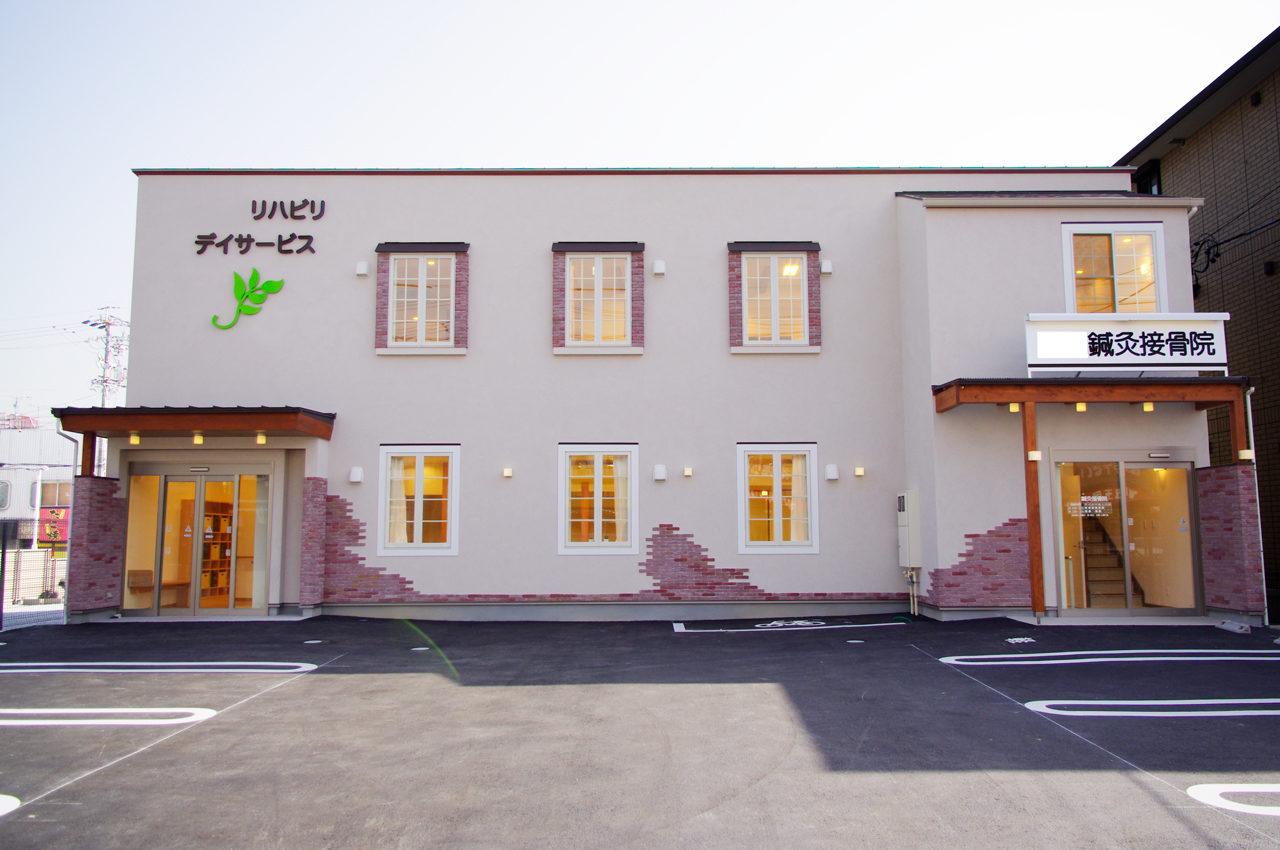 エレベーター付きデイサービス併設鍼灸接骨院の新築設計、デザイン|名古屋市