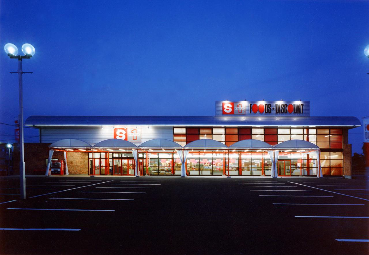 生鮮食品スーパーマーケットの設計・デザイン|S−1(エス・ワン)