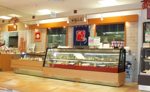 駅近で店舗デザインした総菜屋米夢米夢