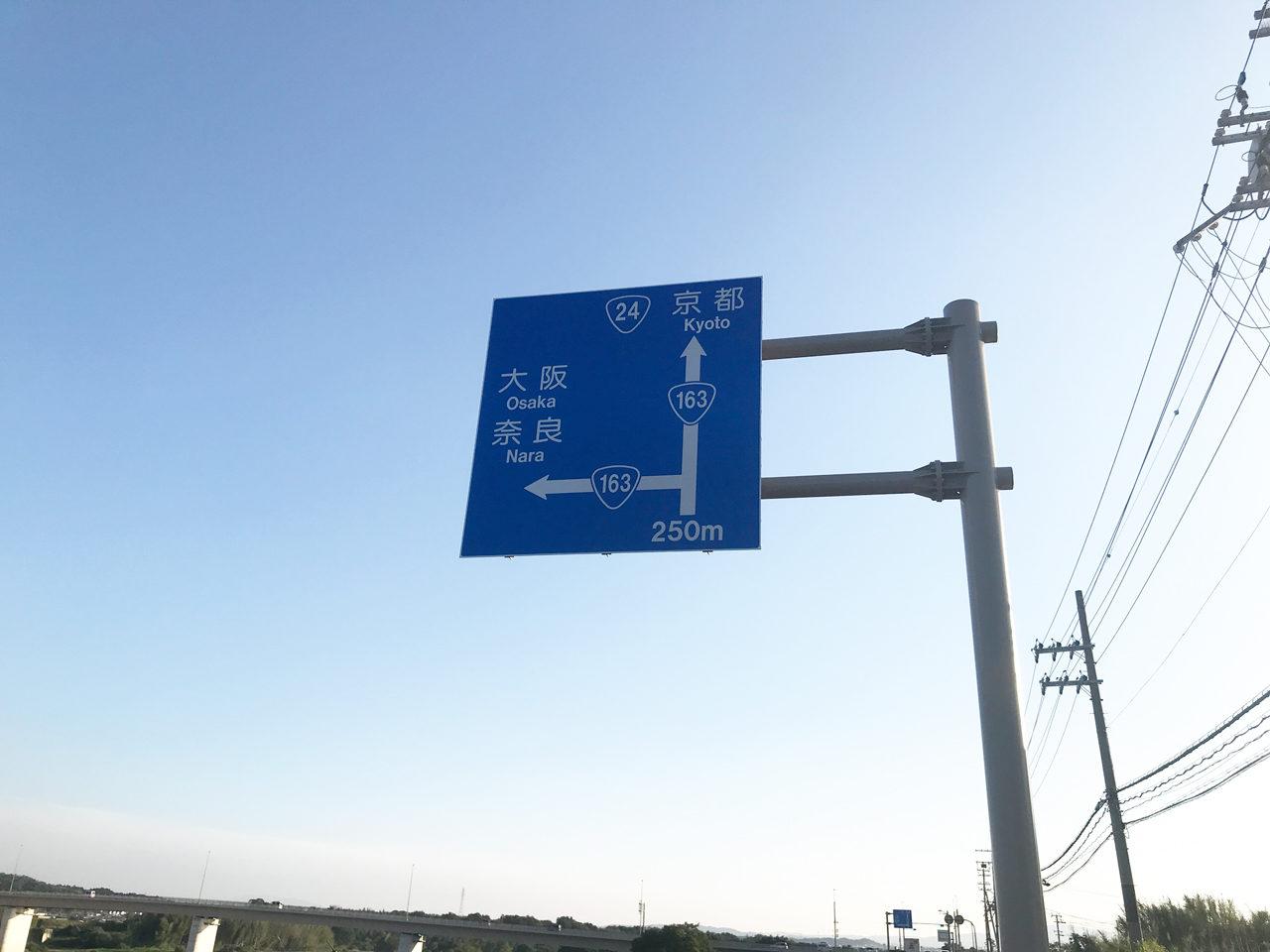 大阪府にて店舗付き住宅の設計打ち合わせ
