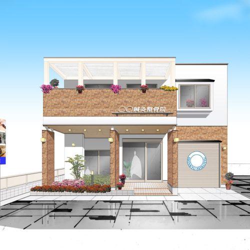 店舗(鍼灸接骨院)付き住宅の新築設計、デザイン