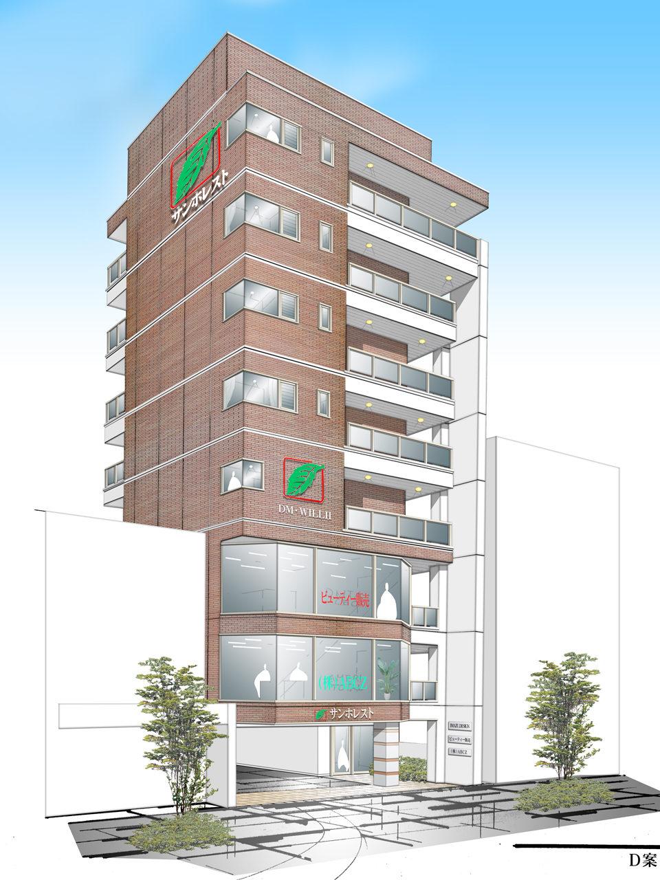 狭小敷地のデザイナーズ賃貸マンションとオフィスの設計・デザイン