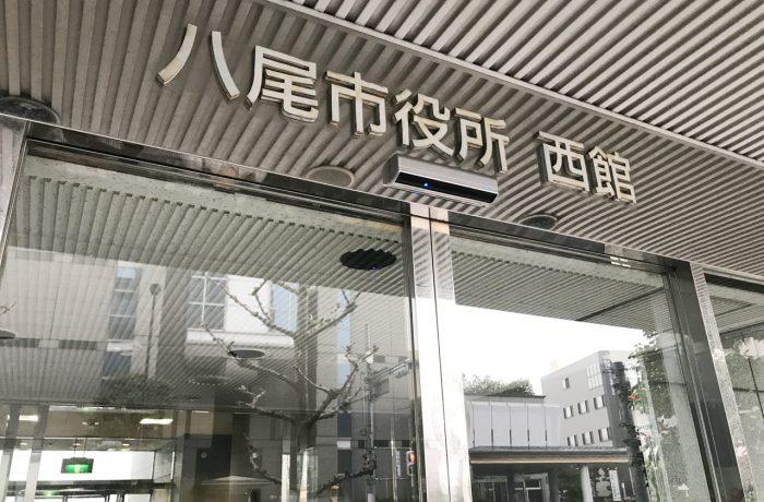大阪府八尾市役所で店舗付き住宅の打ち合わせ