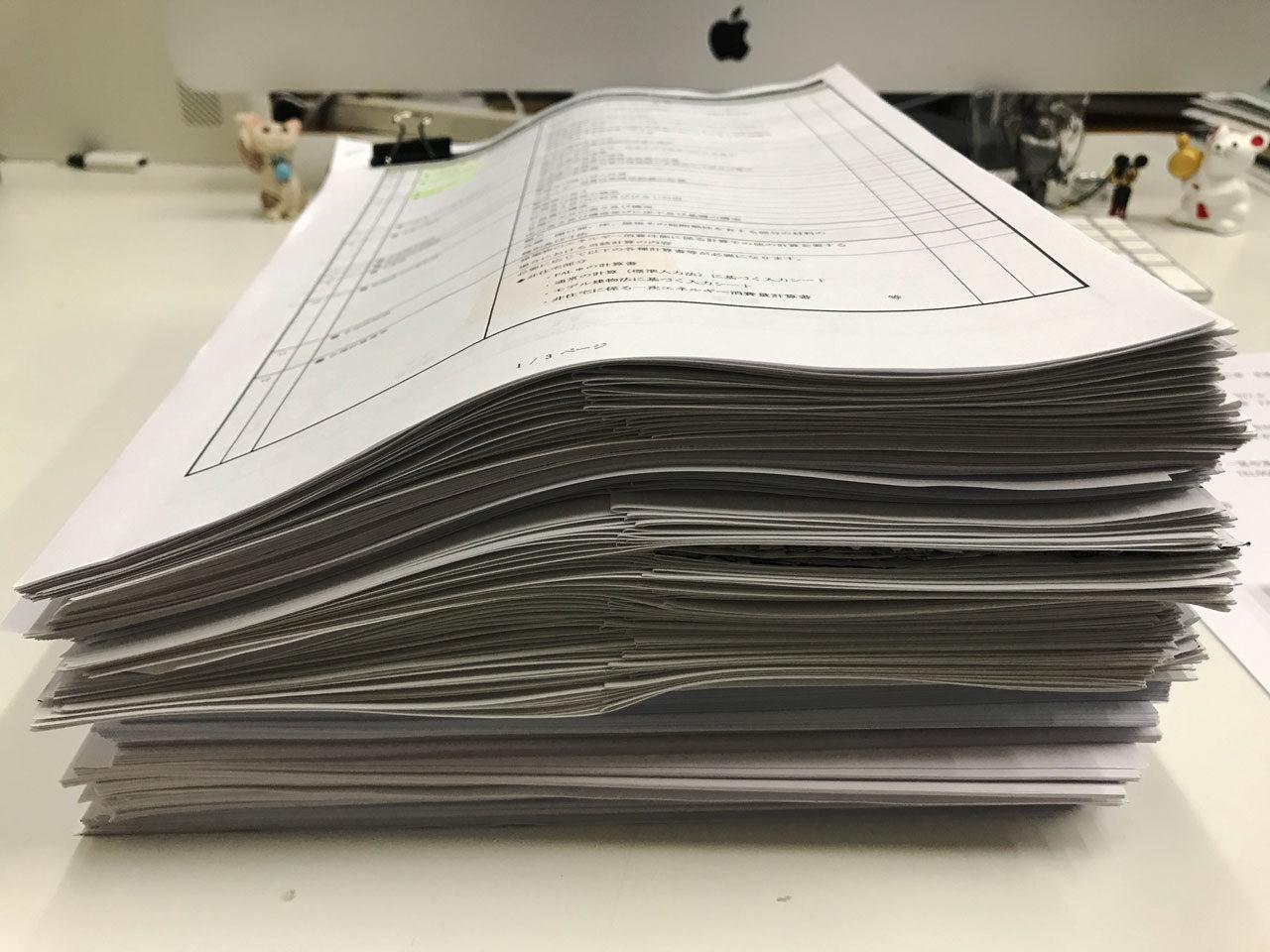 事務所と倉庫の設計図面、省エネ申請書