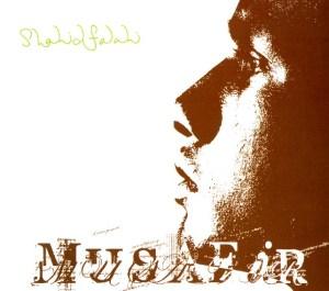 শহীদ ফালাহীর অ্যালবাম 'মুসাফির'