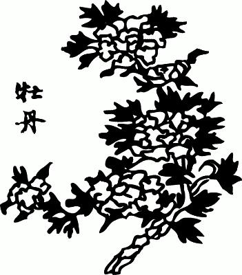 datiranje krvi u Japanu