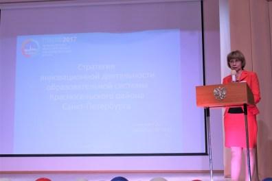 Выступление Т.А. Сенкевич