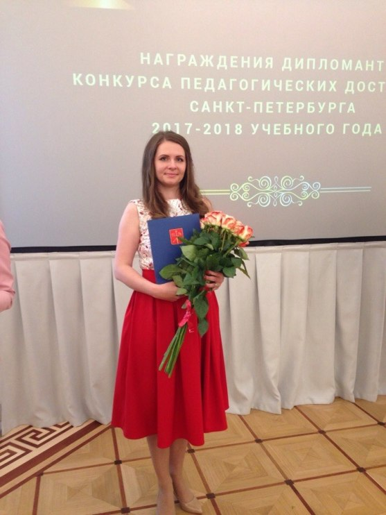 Касимова Татьяна Евгеньевна