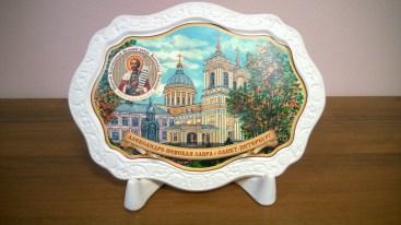 9 подарок учасникам и призерам конкурса А.Невский -1