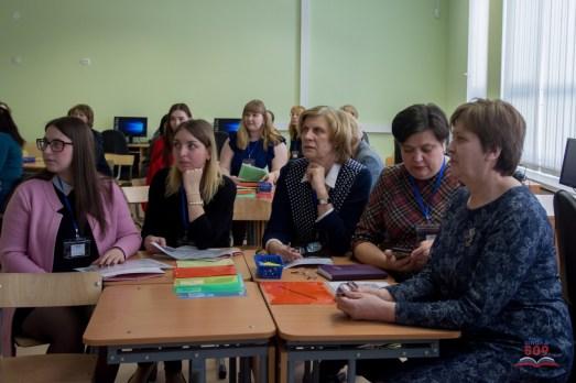 Участники семинара 27.03.19