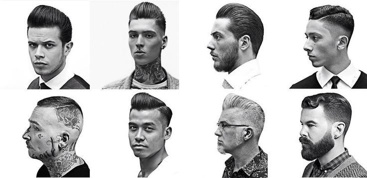 Pomade haircut examples