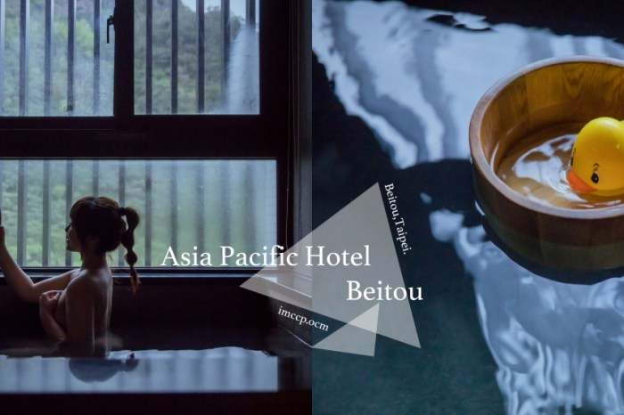 一秒到日本~和室湯屋好可愛!北投亞太溫泉日式湯屋+高級晚餐的半日推薦行程