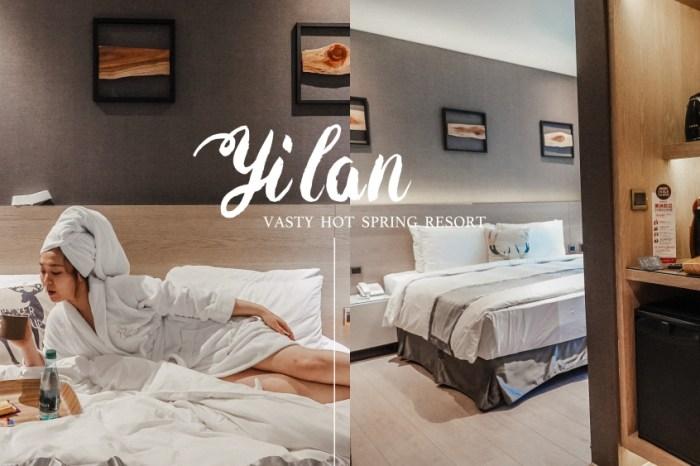 宜蘭溫泉》築闊礁溪渡假飯店。新開幕價格親民的泡湯住宿推薦