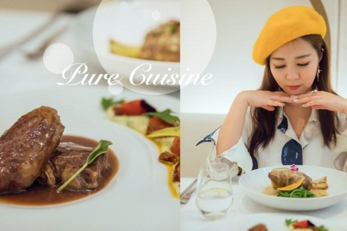 北投老爺酒店 PURE cuisine 純‧法式餐廳。午/晚餐套餐券再贈大眾裸湯(假日不加價)