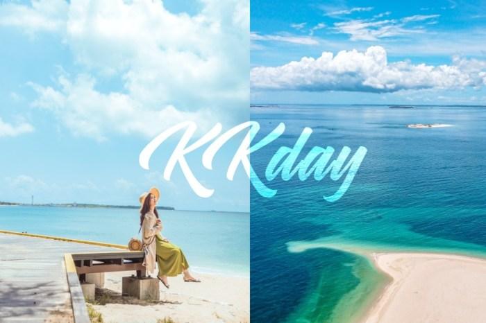邀請好友加入KKday賺現金回饋!買行程折抵優惠更省錢 @KKday Points 回饋