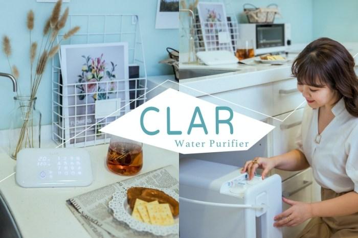 櫥下型CLAR 瞬時調溫淨水器。價格親民/自訂溫度水量/可生飲/自行更換濾芯